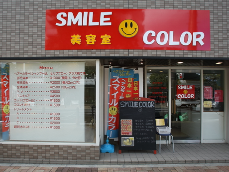 SMILE COLOR