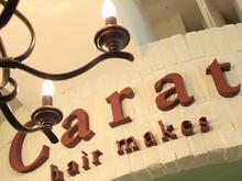 Carat hair makes  | キャラットヘアメイクス  のロゴ