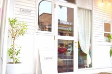 Canna hair maison  | カンナヘアーメゾン  のイメージ