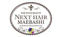 NEXT hair 前橋店  | ネクストヘアー マエバシテン  のロゴ