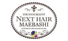 NEXT hair 前橋店(アイラッシュ)  | ネクストヘアー マエバシテン  のロゴ