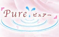Pure・ピュアー  |   のロゴ