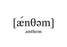 anthem  | アンセム  のロゴ