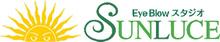 Eye Blow スタジオ SUN LUCE  | アイブロウ スタジオ サンルーチェ  のロゴ