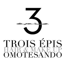 Trois epis 表参道  | トロワエピ オモテサンドウ オモテサンドウテン のロゴ