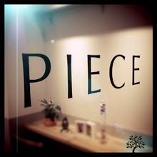 PIECE  | ピース  のロゴ
