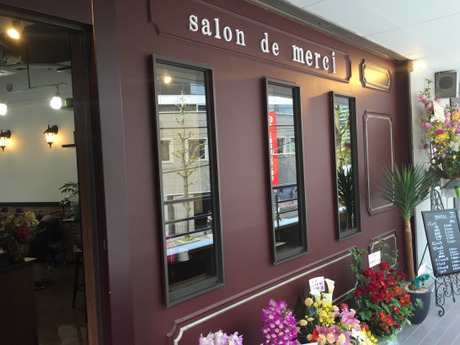 salon de merci 青葉台