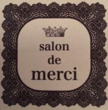 salon de merci 青葉台  | サロンドメルシー アオバダイ  のロゴ