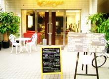 Cierge 新丸子店  | シェルジュ シンマルコテン  のイメージ