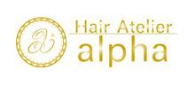 Hair Atelier alpha  | ヘアアトリエ アルファ  のロゴ