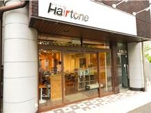 atelier Hairtone  |   のイメージ