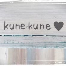 kune-kune  | クネ クネ  のロゴ