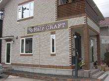 Hair CRAFT natural&organic  | ヘアークラフト  のイメージ