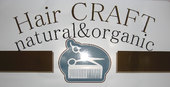 Hair CRAFT natural&organic ヘアークラフト