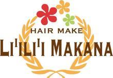 HAIR MAKE LI'ILI'I MAKANA  | ヘアーメイク リリーマカナ  のロゴ