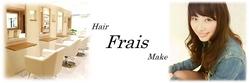 Hair Frais Make Tout