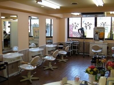 idee Hair Salon