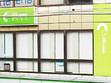 セリオン -Esthe- 品川店