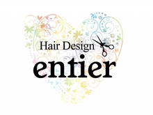 Hair Design entier   | ヘアデザイン アンティエ  のロゴ