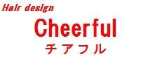 hair design cheerful  | ヘア デザイン チアフル  のロゴ
