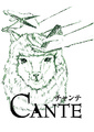 CANTE 与野店 チャンテ ヨノテン