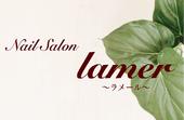 Nail Salon lamer ネイルサロン ラメール