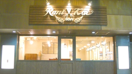 Rani Kai hair