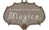 magico マジコ