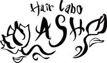 Hair Labo ASH  | ヘアーラボ アッシュ  のロゴ