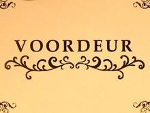 VOORDEUR -Eyelash-  | ウォールデゥール  のロゴ