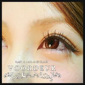 まつげエクステ160本つけ放題|VOORDEUR -Eyelash-のヘアスタイル