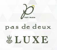 pas de deux LUXE店  | パドドウ リュクス  のロゴ