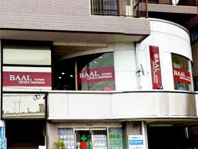 BAAL銀座 松戸馬橋店