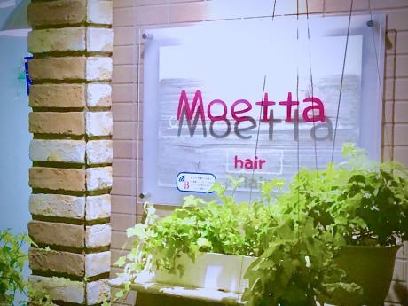 Moetta