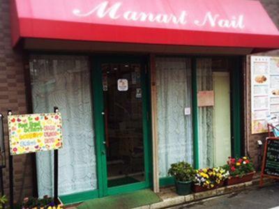 Manart Nail -Esthe-