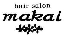 makai  | マカイ  のロゴ