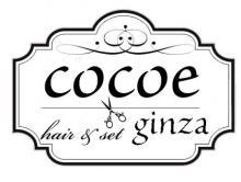 COCO-b-salon 銀座店  | ココビーサロン ギンザテン  のロゴ