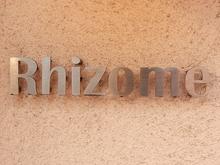 Rhizome 新小岩店  | リゾーム シンコイワテン  のロゴ