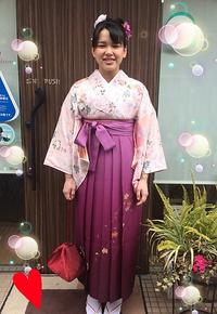 袴で卒業式