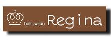 hair salon Regina  | ヘアサロン レジーナ  のロゴ