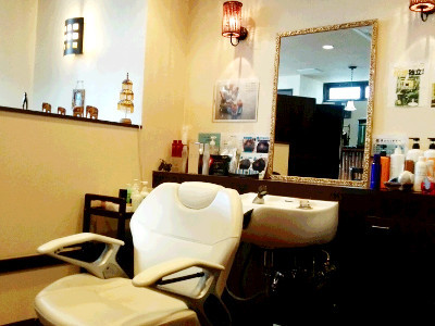 Hair Resort Arak