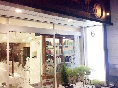 bamboo hairclub 常盤平店