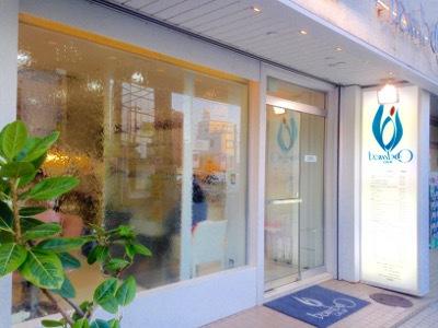 bamboo calm 八柱店