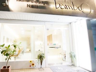 bamboo calm 八柱店 -Nail-