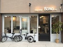 HAIR MAKE BONO美容室  | ヘアーメイクボノビヨウシツ  のイメージ