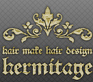 Hermitage エルミタージュ
