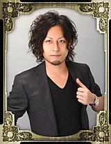 関野 健太郎