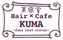 Hair×Cafe KUMA  | ヘアカフェクマ  のロゴ