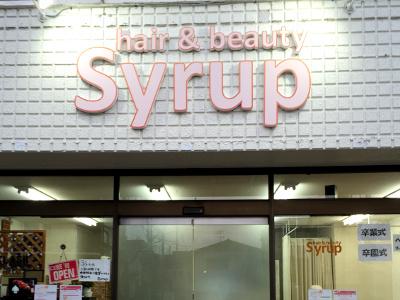 hair&beauty Syrup -Nail・Eyelash-