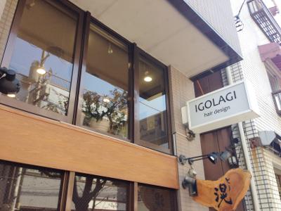 IGOLAGI hair design